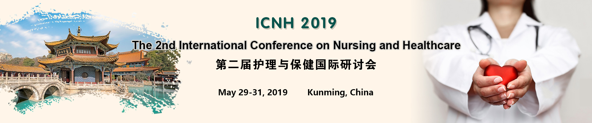 The 2nd International Conference on Nursing and Healthcare